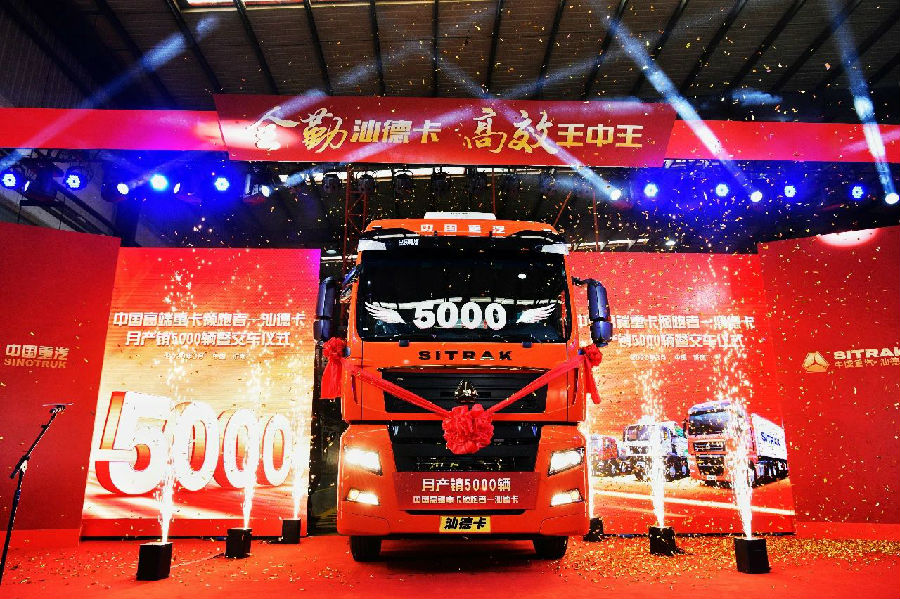 Moment of Glory · The 5000th SITRAK of March Rolled Off the Production Line